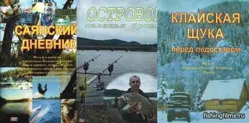 Абаканская рыбалка. Все выпуски