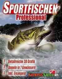 Sportfischen professional / Большая рыбалка