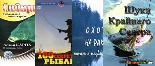 документальные фильмы про рыбалку на щуку