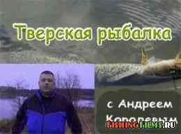 Тверская рыбалка. Охота на налима