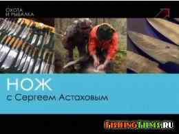 Тестирование ножей Арно Бернард и Русский булат