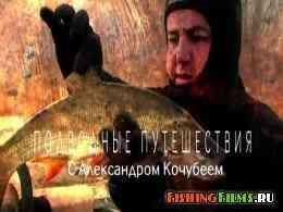 Подводные путешествия с Александром Кочубеем