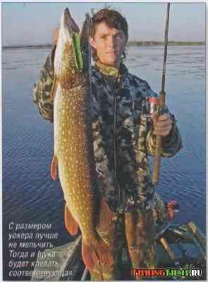 уокеры для рыбалки своими руками