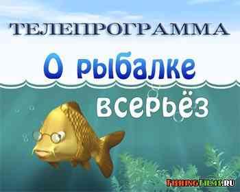 Изготовление снасть покаток - Про рыбалку