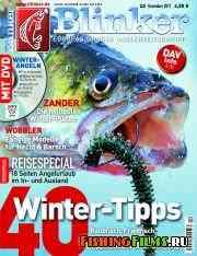 Видео - приложение к журналу «Blinker» № 12 2011 / Зимняя рыбалка