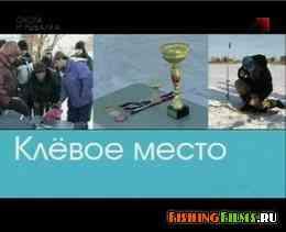 Первенство Приморского района Санкт-Петербурга по подлёдному лову