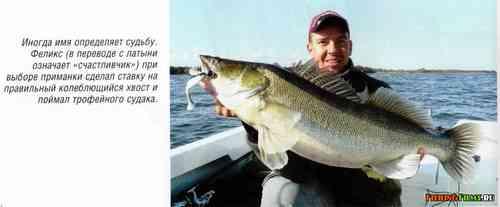 видео рыбалка на виброхвост