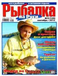 Как выбрать балансир для ловли окуня  Клёвая рыбалка