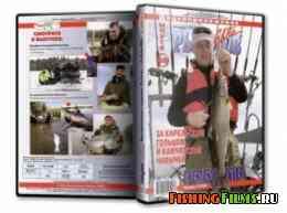 Видео-приложение «Рыболов-Elite» № 68 «За Карельским гольцом и Камчатской чавычей»
