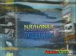 Озеро Байково. Чемпионат России по ловле карпа (2 части)