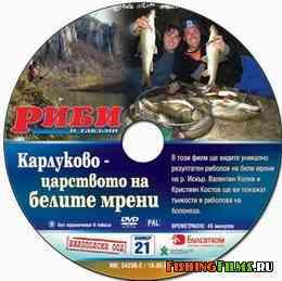 Поплавочная ловля усача в Карлуково